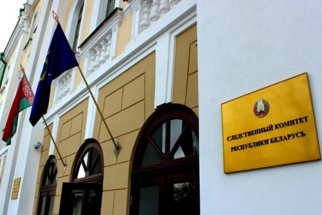 Следственный комитет Беларуси инициировал экстрадицию Тихановской