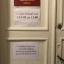 Нововведения в городской стоматологии Константиновки: сложности для врачей и дороговизна для пациентов