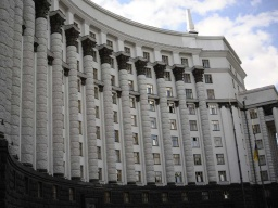 Кабмин одобрил законопроект о предоставлении кредитов малому бизнесу под госгарантии
