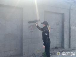 В Константиновке полиция борется с рекламой наркотиков на домах