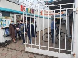 Когда откроют рынки в Константиновке