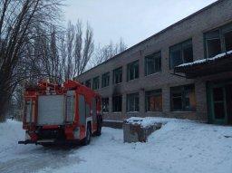 В Константиновке в здании бывшей школы произошел пожар