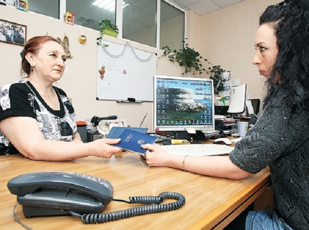 Работа для предпенсионного возраста для женщин минимальный срок для получения пенсии