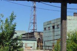 В Константиновке произошел взрыв