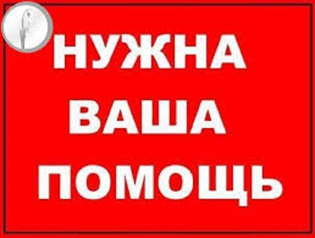 Женщину из Константиновки лишили родительских прав, осталось трое сирот