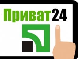 В мобильном приложении «Приват24» произошел сбой