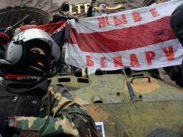 «Разорвать страну не позволим»: Начнется ли Белорусский Майдан с 14 августа