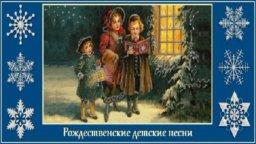 Жителям Константиновки покажут Рождественский концерт