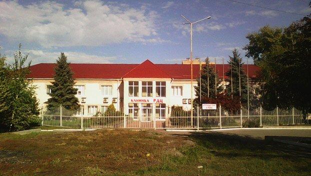 В РДЦ в Константиновке появился новый чудо-аппарат для лечения многих болезней