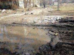 На ремонт дороги в Константиновке выделили 5 000 000 гривень