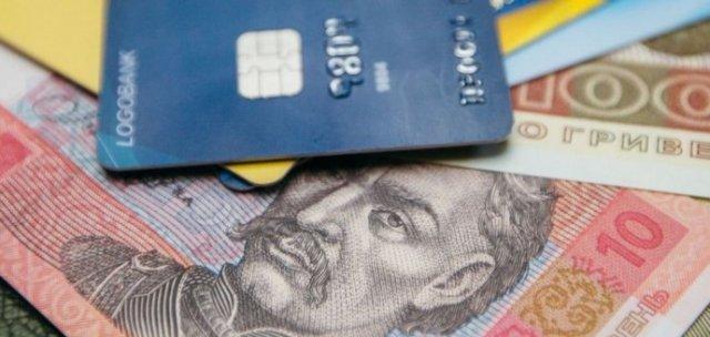 Деньги с банковских счетов заберут без спросу