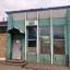 В Константиновке местные власти прокомментировали возможное закрытие хлебозавода