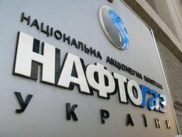 «Нафтогаз» повысил месячную цену на газ в июне до почти 12 гривен