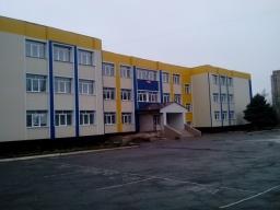 Школа № 6 в Константиновке отметила юбилей