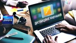 Школьники Константиновского района также переходят на дистанционное обучение