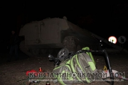 Из-за ДТП в Константиновке в Донецкой области ограничат передвижение военной техники