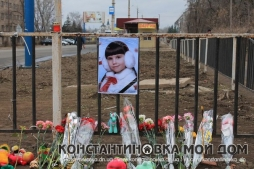 Все виновники ДТП в Константиновке остаются под арестом, — полковник АТО