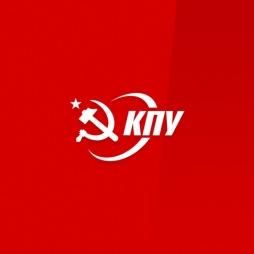 ОТ ВОЙНЫ К МИРУ Антикризисная программа Компартии Украины (обновленная)