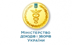 Оперативниками фискальной службы Донецкой области изъято из незаконного обращения подакцизных товаро