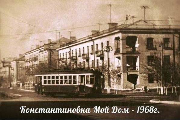 Маршрут трамвая №2, район кинотеатра СПУТНИК
