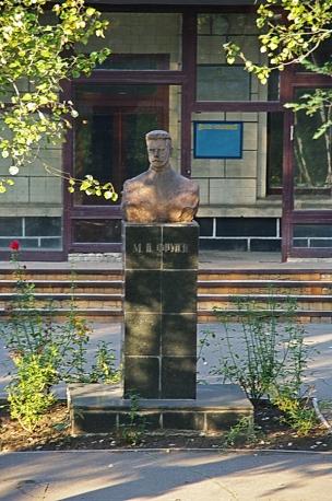 памятник М.В.Фрунзе Административный корпус металлургического завода имени Фрунзе ул. Ленина, 172