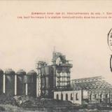 Константиновский металлургический завод им. Фрунзе  имя Фрунзе было присвоено в 1925г.