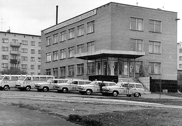 Дежурная часть скорой помощи. 1980 год.