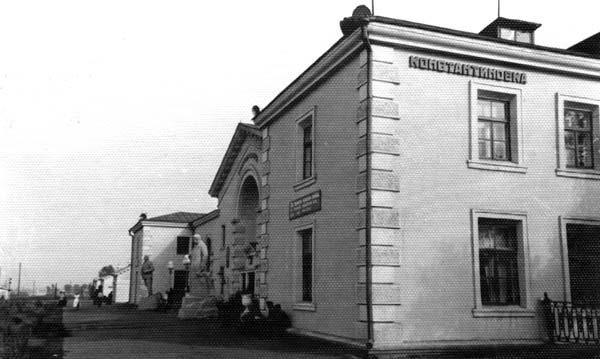 Железнодорожный вокзал. 50-е годы.