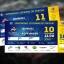 Билеты на домашние игры ХК «Донбасс» уже появились в продаже!