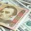 Курс доллара на межбанке не изменился - 21,35 гривны за доллар