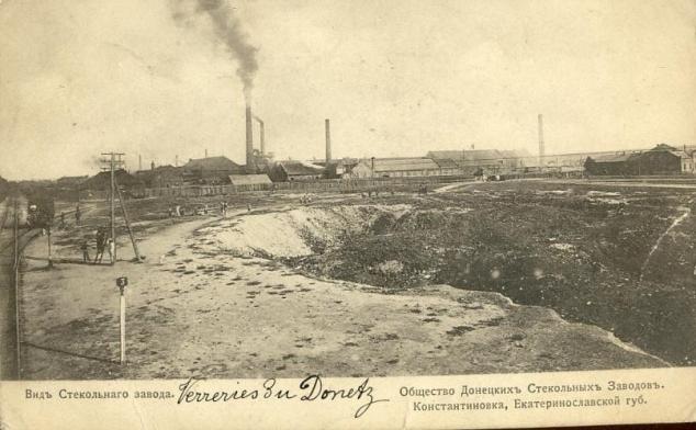 Вид на стекольный завод