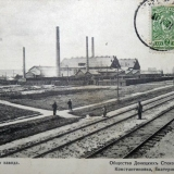 Вид на Константиновский Бутылочный завод. Фото конца 19 века