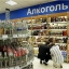 От табачно - алкогольных лицензий бюджет получил 744 тысячи гривен