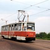 Вагон 154 на маршруте «2+5». 2-й маршрут с 1966 г. ходил от Рынка до Красного Октября, а в 1990 году открыли новую линию (5-й ма