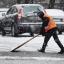 В Украине объявлено штормовое предупреждение: ожидаются туманы, гололед и низкая видимость