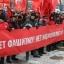 Требуем немедленно отменить незаконный запрет деятельности Компартии Украины!