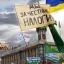 Новый Налоговый кодекс увеличит зависимость Украины от МВФ – политолог