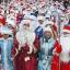 Налоговая призывает «Дедушек Морозов» и «Снегурочек» уплатить налоги