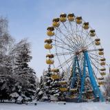 Парк Культуры и Отдыха «Юбилейный»