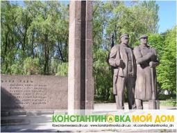 13 января - память 13 расстрелянных рабочих бутылочного завода