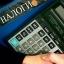 Константиновские плательщики единого налога уплатили в 2015 году 14,4 миллиона гривен