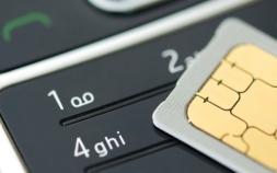 Украинцы в июне смогут сохранять номер мобильного телефона при смене оператора