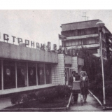 гастроном «Ивушка» - пр. Ломоносова, 93а