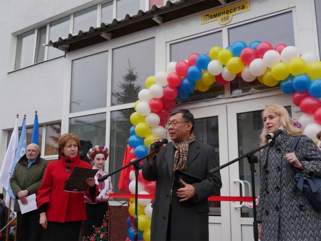 В Константиновке открыли отремонтированный Центр детского и юношеского творчества