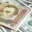Политический кризис в Украине может обвалить гривну до прошлогоднего уровня в 40 грн. за доллар – эк