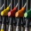 На Донетчине  налоговой милицией из незаконного обращения изъято 17 тон бензина