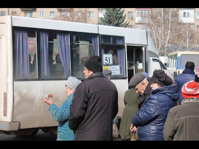 Транспортный коллапс Константиновки (ВИДЕО)