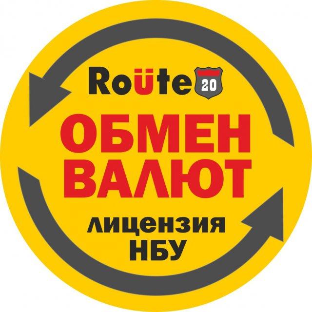 Обмен валют Route20