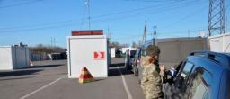 Ситуация на блокпостах Донбасса утром 13 ноября 2019 года: Проезда ожидали 220 авто