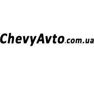 Шеви Авто магазин запчастей для ЗАЗ, Дэу и Шевроле